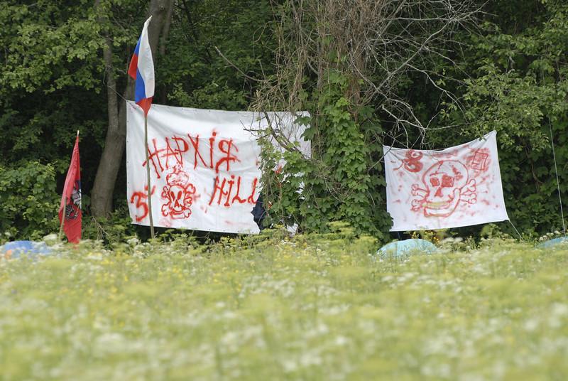 070611 6418B Russia - Moscow - Empty Hills Festival _E _P ~E ~L.JPG