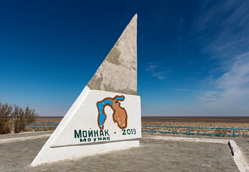 Aral Sea Memorial, Moynaq