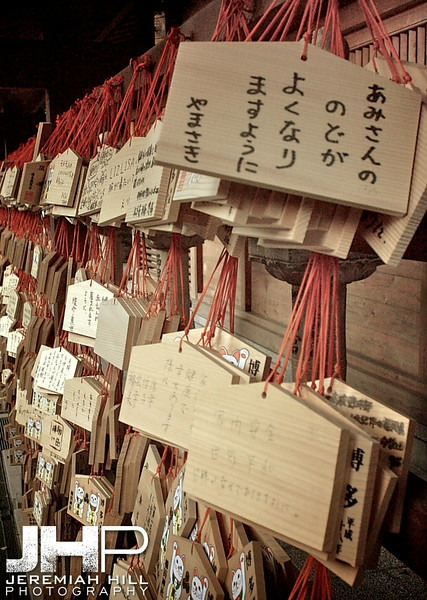 """Wood Etching"", Fukuoka, Japan, 2006 Print PMJA-089"