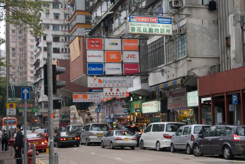 Car Stereo District in Kowloon, Hong Kong