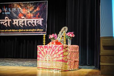 Hindi Utsav 1