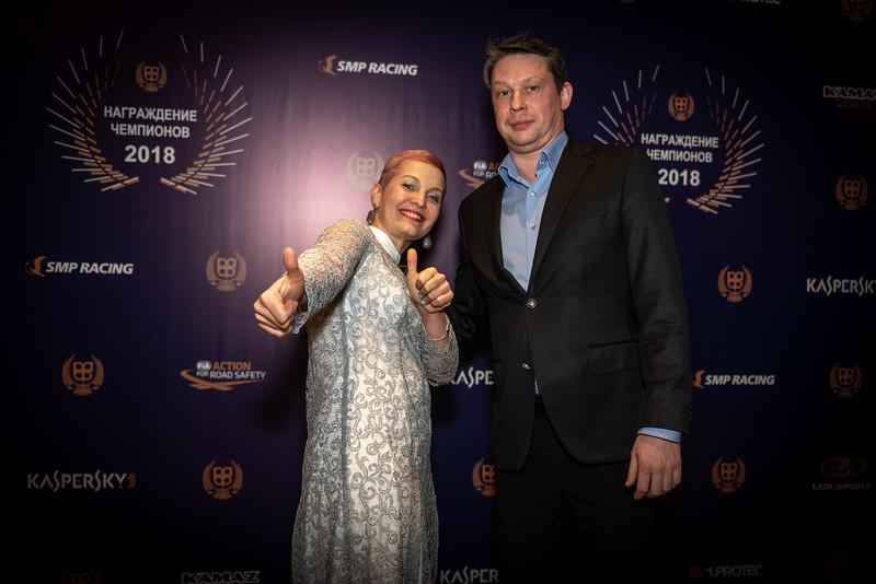 RAF Awards ceremony 2019 044.jpg