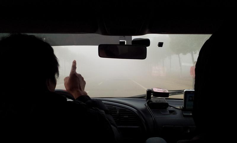 Smog!!