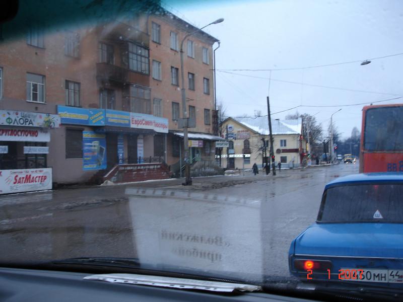 2006-12-31 Новый год - Кострома 067.JPG