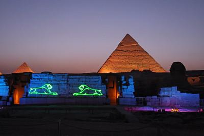 Egypt - NILE I