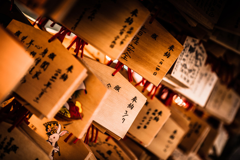 Japanese Ema  Small plaques Shinto worshippers buy to writer prayers on. They hang them at Shinto shrines where the Gods receive them.   From daily photo blog: http://alikgriffin.com