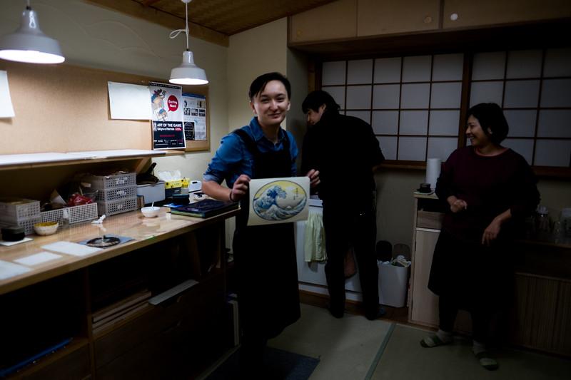 2019-12-21 Japan-105.jpg