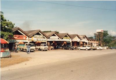 1988 - BAZAAR MARA SELURUH NEGERI PERAK