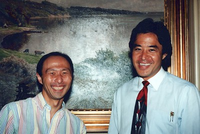 6-6-1995 Al NIshi & Obatas @ Wash., DC