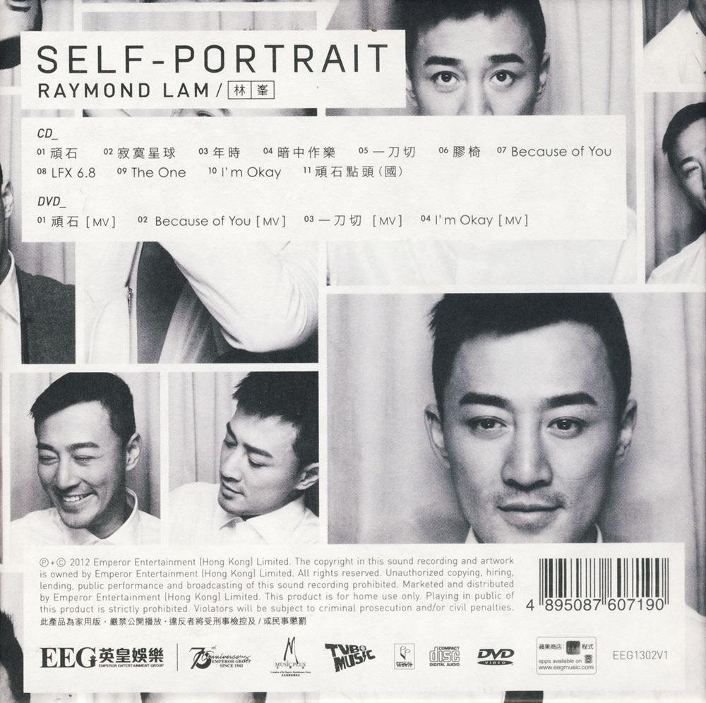 林峰 Self Portrait
