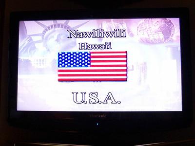 2012 12 12 Nawiliwili, Hawaii