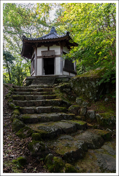 Doryoson Hakone-0500-HDR.jpg