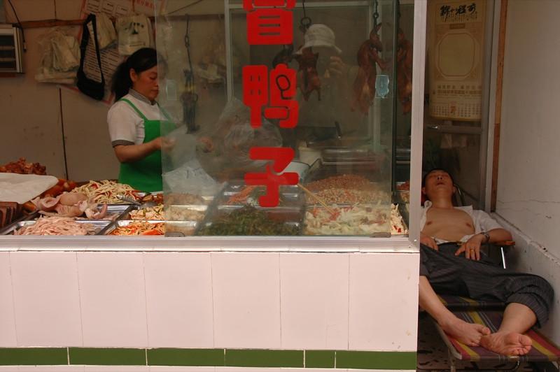 Afternoon Nap at Market - Chengdu, China