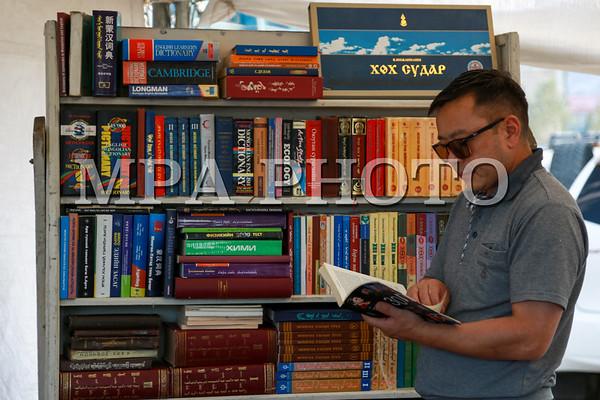 Номын баяр-2020