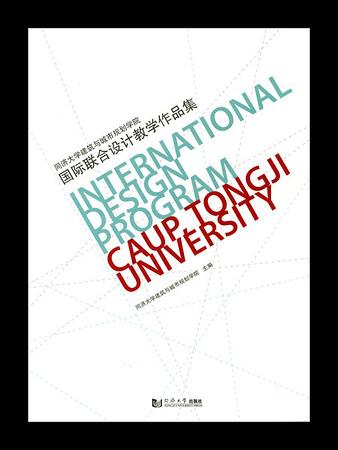 "UIUC/Tongji Program in ""International Design Programs-CAUP Tongji University"" - 2012"