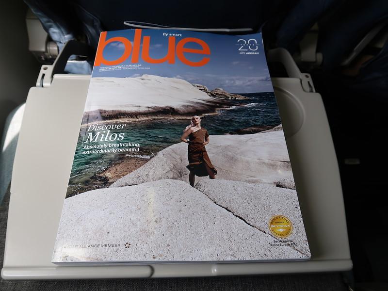 IMG_7610-aegean-blue-magazine.JPG