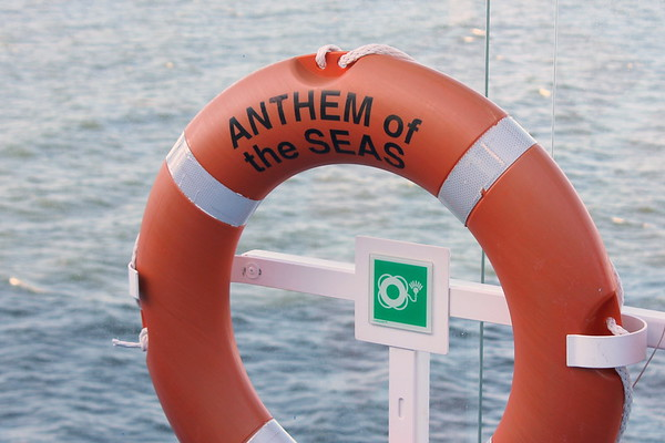 Anthem of the Seas 2017