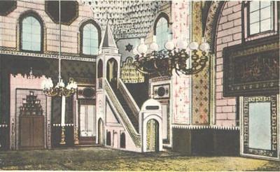 Begova džamija 5