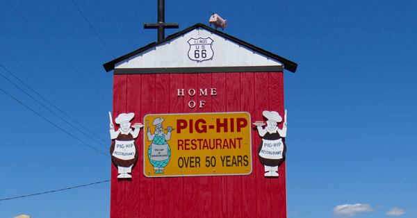 Pig-Hip-1.jpg