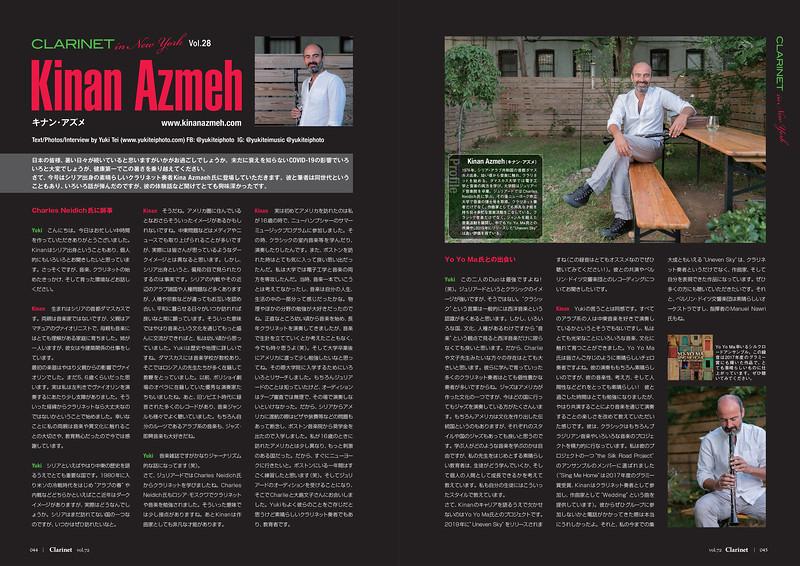 Kinan Azmeh Page 1-2.jpg