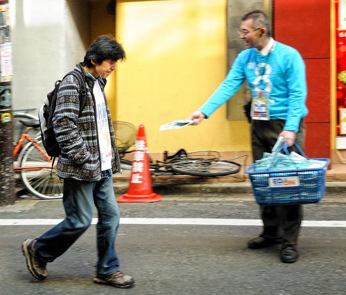 20121109_119_Upload.jpg