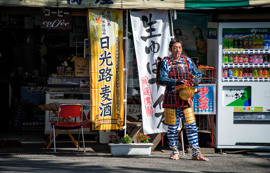 Samurai Relaxing after the Fall Yabusame Parade, Nikko, Japan - 2014