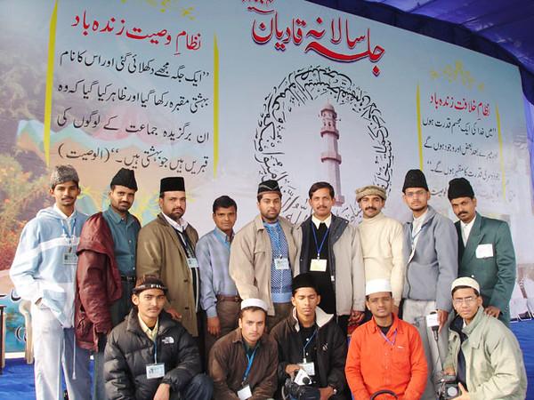 Alislam Qadian Team
