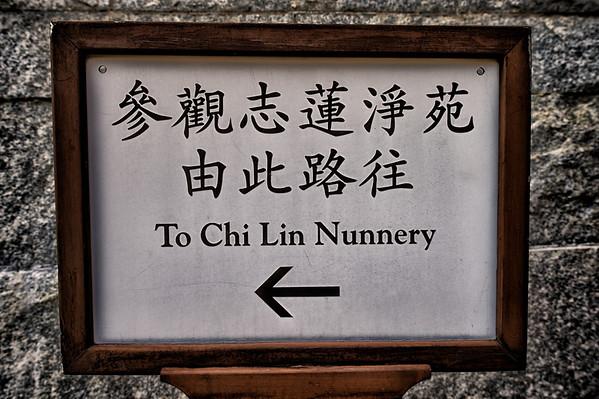 Chi Lin Nunnery & Nan Lian Garden