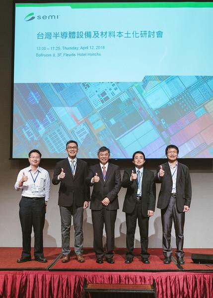台灣半導體設備及材料本土化研討會