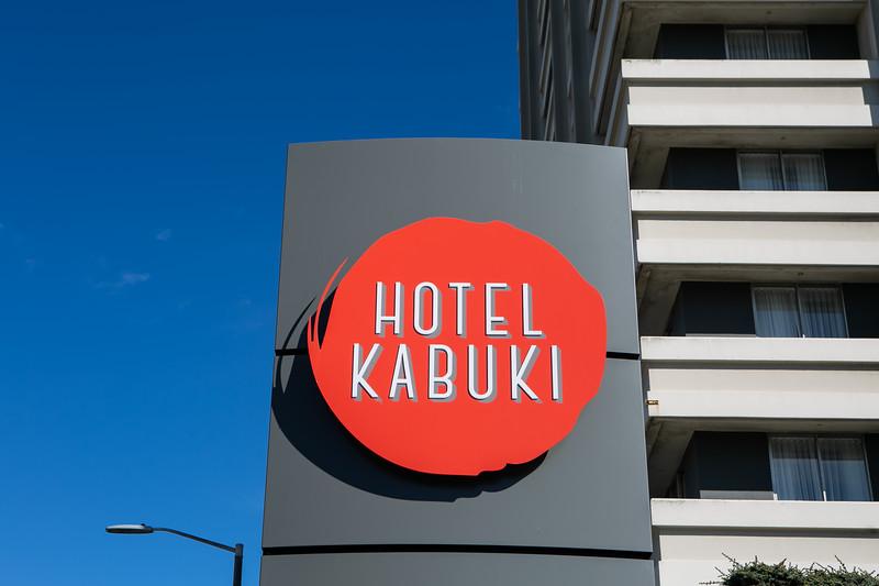 ©Barak Shrama_Hotel Kabuki_2.jpg