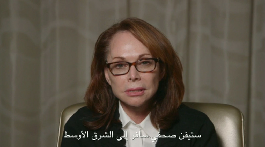 . In this image made from video obtained on Wednesday, Aug. 27, 2014, Shirley Sotloff, who lives in Florida, appeals to the captors of her son, freelance journalist Steven Sotloff, 31, who was last seen in Syria in August 2013. On a video released on Aug. 19, 2014, he was threatened with death by militants from the Islamic State unless the U.S. stopped air strikes on the group in Iraq. The same video showed the beheading of fellow American journalist James Foley. (AP Photo)