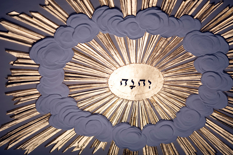 "The Hebrew word meaning ""God"" on the ceiling of Saint Martin in the Fields church, London, England, United Kingdom"
