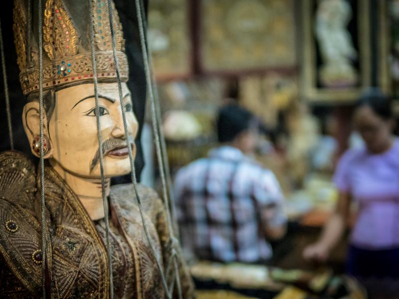 171812 Mandalay 2556.JPG