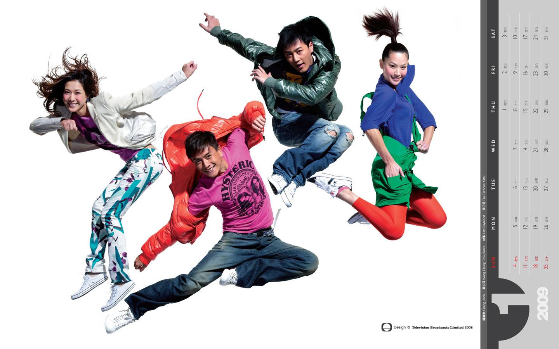 TVB 2009 Calendar Jan