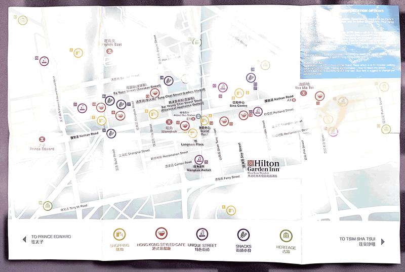 Mongkok Neighbourhood InformationMongkok Neighbourhood Information