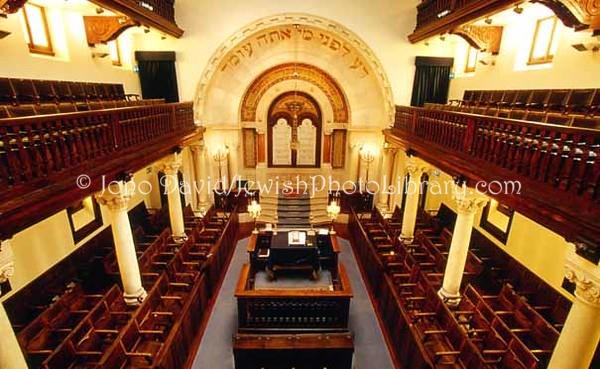PORTUGAL, Lisbon. Sinagoga Shaare Tikvah. (2006)