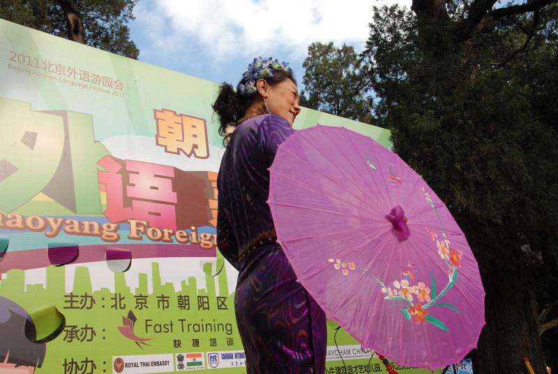 [20111015] Beijing Foreign Language Festival (124).JPG