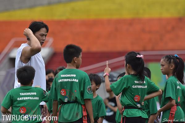 2016台灣10s-兒童橄欖球(Kids Rugby)