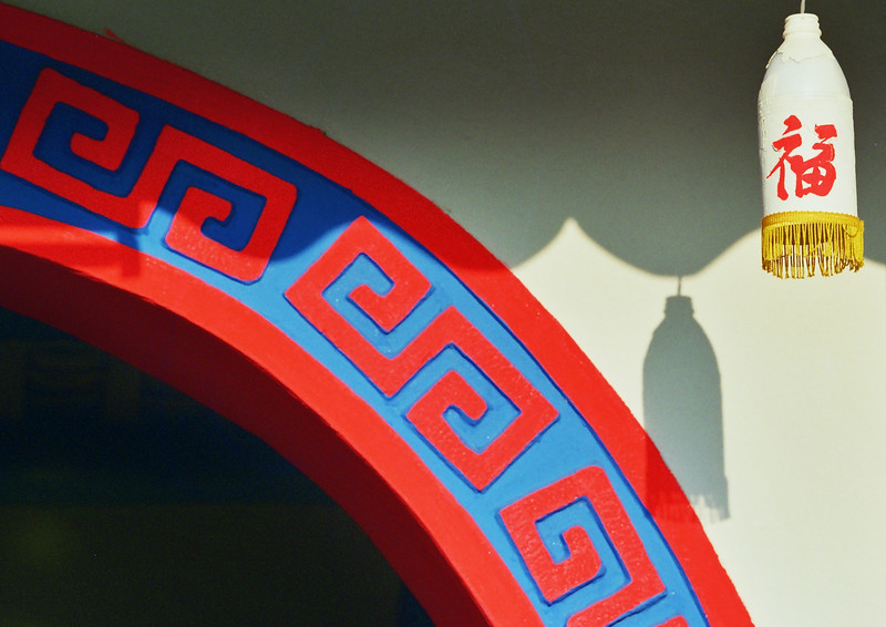 cropped Nathon temple shadow.jpg