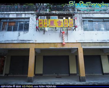 20121104 - Kowloon Snap