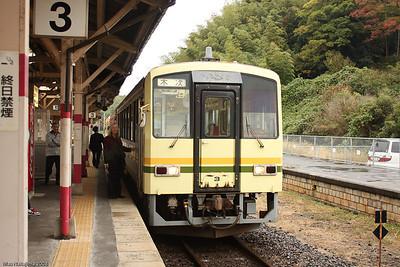 Oku-Izumo