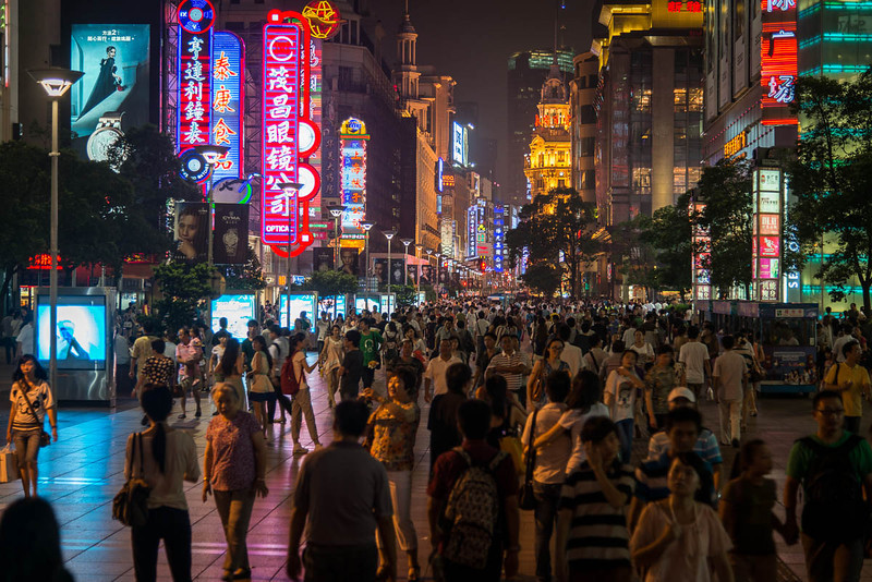 Shanghai - Nanjing Road Pedestrian Walkway-8092.jpg