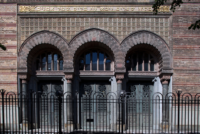 Detail from the New Synagogue facade, Berlin, Germany