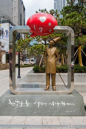 20170325-26 Around Seoul