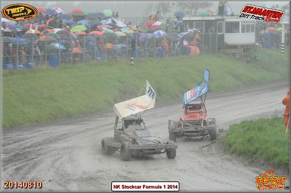 20140810 TWSP@NKF1 Sint Maarten (605).JPG