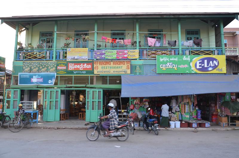 DSC_4249-kaung-kaung-restaurant.JPG