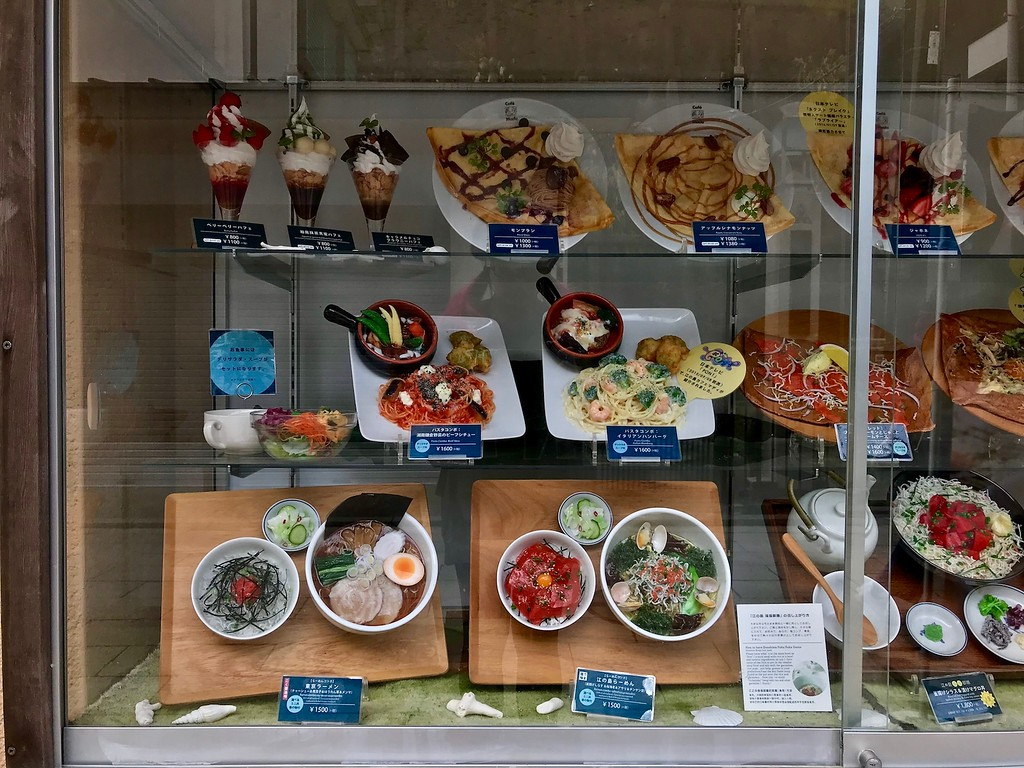 The food display outside Cafe Madu.