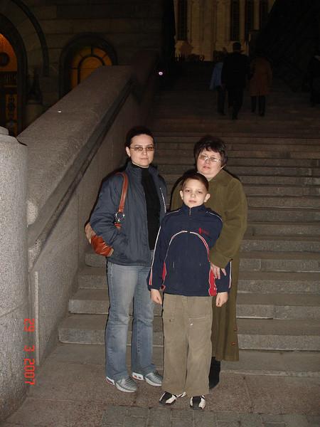 2007-03-29 Экскурсия по Москве 01.JPG