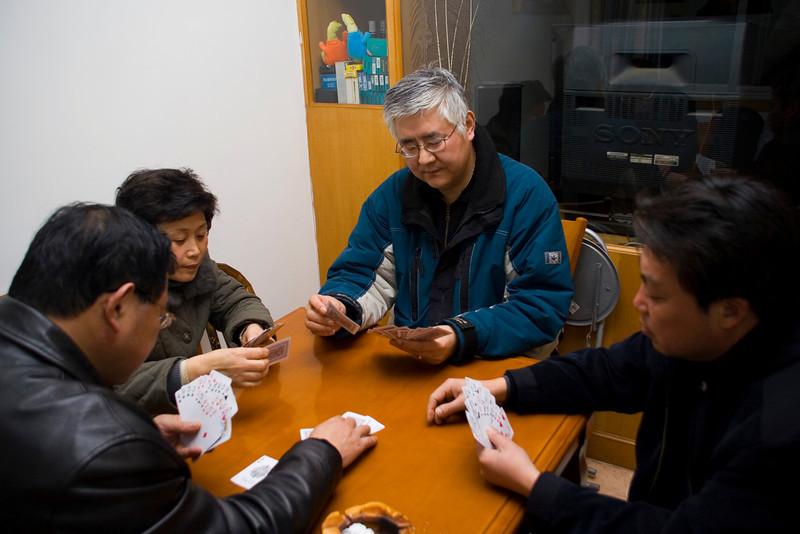 207 Playing Cards.jpg