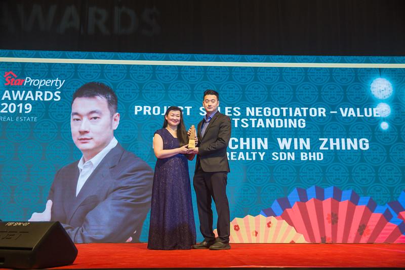 Star Propety Award Realty-582.jpg